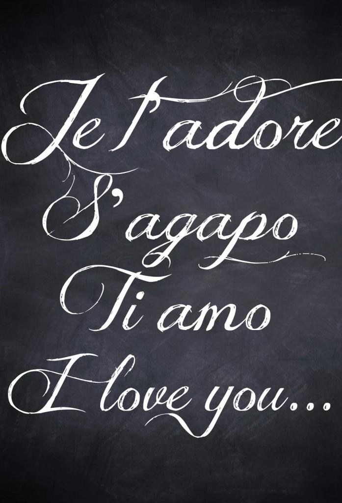 I love you so much beautiful in italian