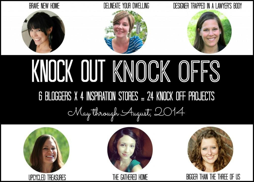 Knock Out Knock Offs: A four month knock off series! #knockoffdecor